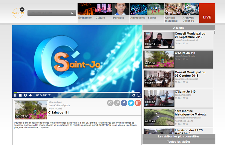 Interface de la WebTV